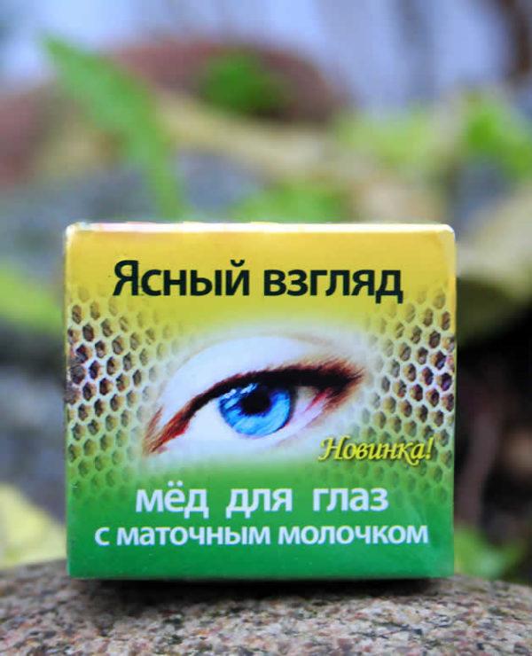 Мёд для глаз